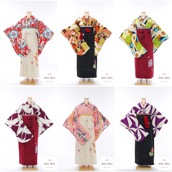 卒業袴レンタル衣装04